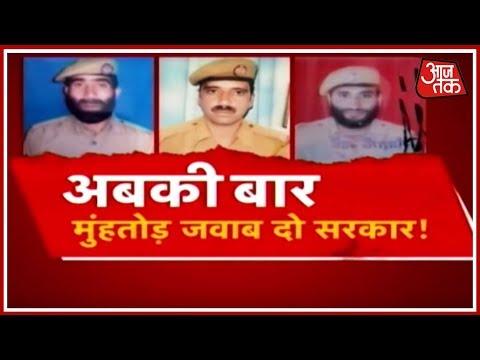 Kashmir में Panchayat चुनाव रोकने के लिए फैलाया जा रहा आतंक ? Rohit Sardana के साथ दंगल
