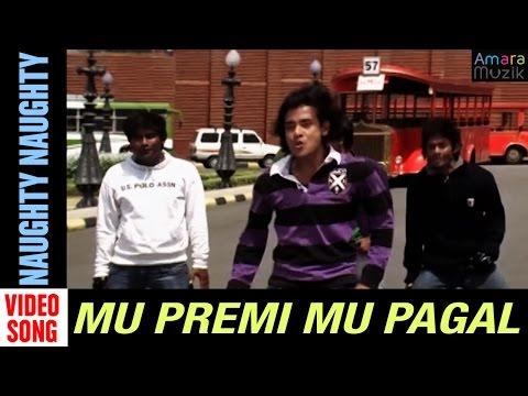 Mu Premi Mu Pagal Odia Movie || Naughty Naughty | Video Songs | Harihar, Anubha