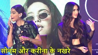 Sonam Kapoor & Kareena Kapoor's SHOCKING Tantrums | Veere Di Wedding Music Launch