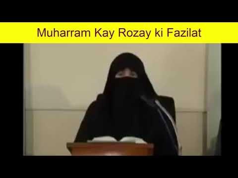 9 10 muharram ka roza in urdu/Dr. farhat hashmi lecutre on Moharram ul Haram