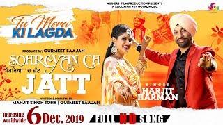 Sohreyan Ch Jatt Harjit Harman Free MP3 Song Download 320 Kbps