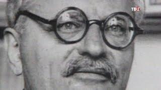 Троцкий против Сталина. Часть 2-я. Документальное кино Леонида Млечина