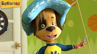 Барбоскины | Самые смешные шутки 🤣🤣🤣 1 апреля | Сборник мультиков для детей