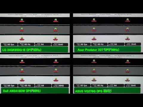LG 34GK950G-B」をレビュー。Nano IPS液晶パネル搭載で第2世代