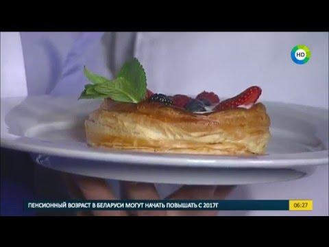 Готовим пирог-даниш со сливочным кремом и ягодами. Рубрика Пора завтракать. без регистрации и смс