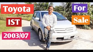 Toyota IST Model 2003 Review & Price | Watch Now | Used Car | December 2019 |