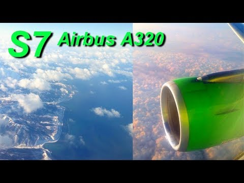 Перелёт Владивосток-Южно-Сахалинск Airbus-А320 S7