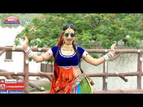 Le Photo Le  ले फोटो ले  रेखा मेवाड़ा ने लगाये जबरदस्त ठूमके  Latest Rajasthani Dj Song 2018