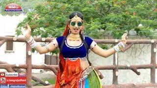 Le Photo Le || ले फोटो ले || रेखा मेवाड़ा ने लगाये जबरदस्त ठूमके || Latest Rajasthani DJ Song 2018