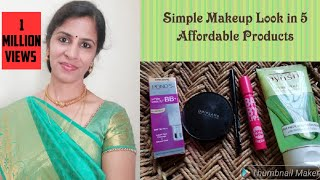 Simple Makeup Look in Just 5 Affordable products | Affordable makeup look for Beginners