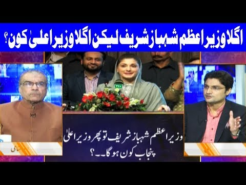 Nuqta E Nazar With Ajmal Jami - 21 December 2017 - Dunya News