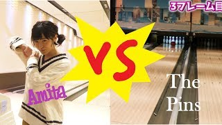 [Eng Sub] Amita VS The cruel reality of bowling (2019-02-22)