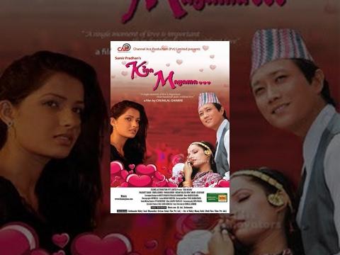 Kina Mayama || किन मायामा || Prashant Tamang