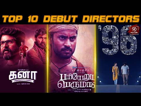 2018 Best Debut Directors - Rewind 2018  | 96 | Pariyerum Perumal | Kanaa