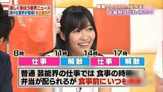 AKB48 指原莉乃 アイドル暴露SP Berryz工房に説教 給料暴露 SUPER☆GIRLS ぱすぽ 吉田豪 HKT48