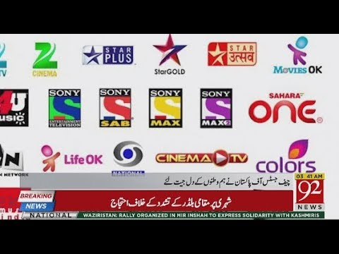 CJ Pakistan: Order to stop broadcasting of Indian content on Pakistani channels | 28 Oct 2018