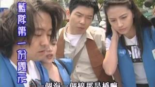 黃金傳奇 一刀未剪版 日本伊勢、鳥羽 季芹 田麗 19960623 EP37