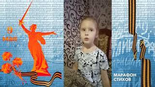 Стихи читает Мария Уляшова
