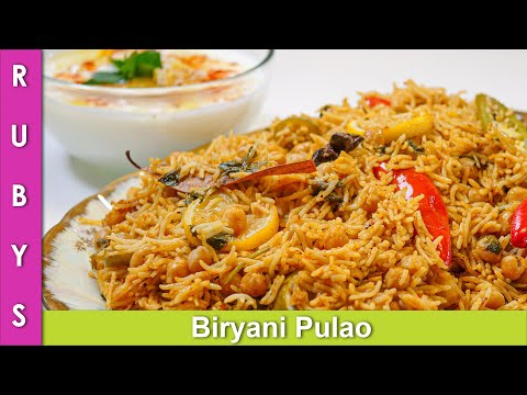 Biryani Pulao Cholay ya Phir Chanay ki Biryani Recipe in Urdu Hindi – RKK