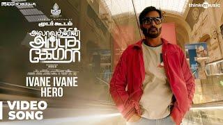 Alaudhinin Arputha Camera | Ivane Ivane Hero Song | Naveen M, Anandhi | Natarajan Sankaran