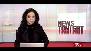 English News Bulletin – Feb 16, 2019 (9 pm)