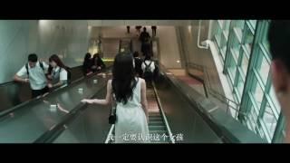 Video [ENG] Edge of Innocence trailer download MP3, 3GP, MP4, WEBM, AVI, FLV Juni 2018