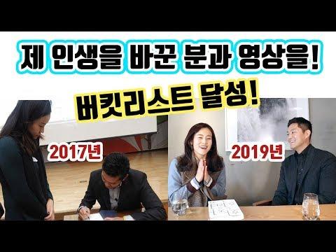 베스트셀러 '환자혁명'의 저자, 조한경 원장님을 만났습니다! (feat. 환자혁명 책 이벤트)