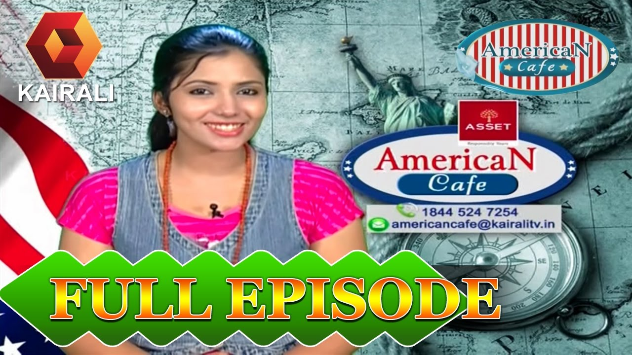 American Cafe |  10 April 2017 |  Full Episode