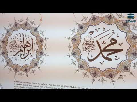 Mohamed abou al Harith