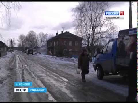 Пермь -