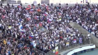 Небо Славян на матче сборной России с Израилем