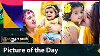 Sridevi Vijaykumar Daughter Rupikaa First Birthday Celebration First Frame Puthuyugam TV