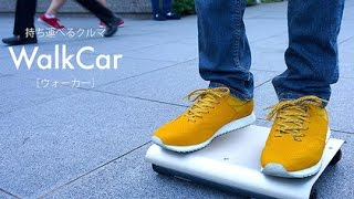 Электрический самокат WalkCar(Инженер из Японии показал очень компактный электрический самокат, который умещается в сумку для ноутбука..., 2015-08-16T16:35:44.000Z)