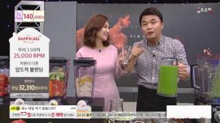 [홈앤쇼핑] 해피콜 초고속 블렌더 엑슬림