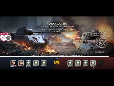 Обзор игры Iron Force 2