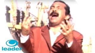 Antonio Ríos - Nunca Me Faltes | Video Oficial YouTube Videos