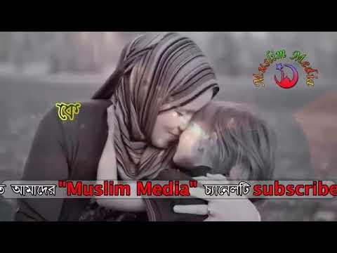ma-song-bangla-islamic-song-2018@@@ma-gojol-abu-rayhan