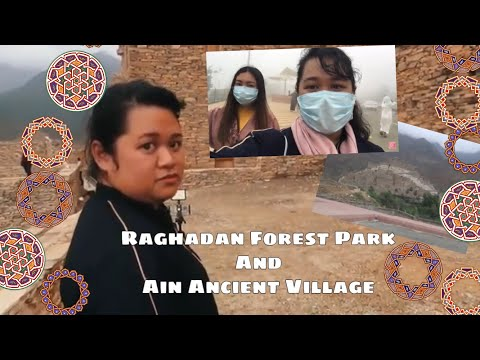 A Trip To AlBaha- Part4- Raghadan Forest Park And Ain Ancient Village