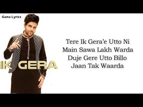 ik-gera-(lyrics)---guru-randhawa