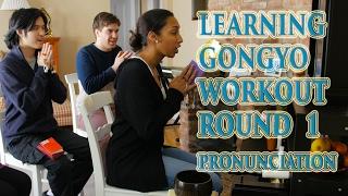 Round 1 Pronunciation