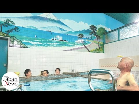 Mt Fuji Murals in Japanese baths