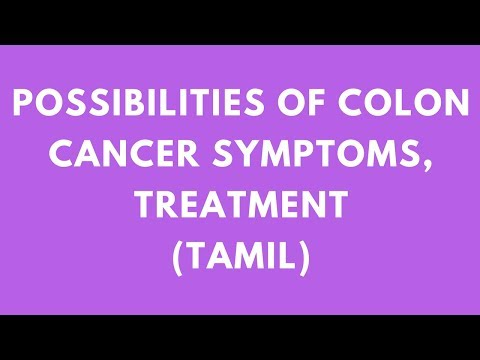 Possibilities Of Colon Cancer Symptoms Treatment Tamil The Gastro Specialist Youtube
