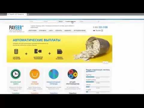 Альфа-банк: кредиты, депозиты, отзывы об Альфа-банке