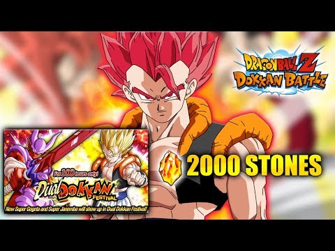 2,000 STONE LIVE SUMMONS FOR GOGETA AND JANEMBA!!! DRAGONd BALL Z DOKKAN BATTLE