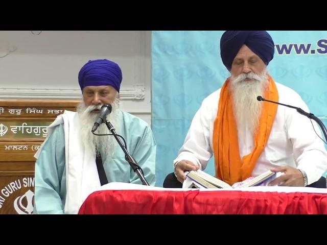 Gurbani Katha Veechar, Sant Giani inderjeet Singh Raqbe Wale (Damdami Taksal)-Malton Gurdwara Day 02