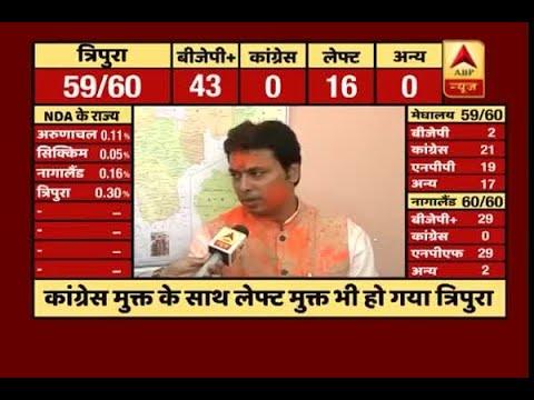 BJP makes history in Tripura