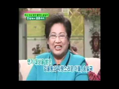 2008 Song Il Kook Wedding 11