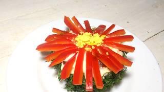 Как приготовить КРАСИВЫЙ салат на праздничный стол. Рецепт салата. САЛАТЫ НА НОВЫЙ ГОД 2020