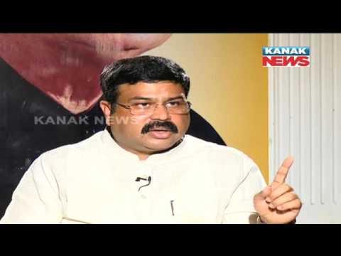 Interview With Dharmendra Pradhan On Mahanadi Issue
