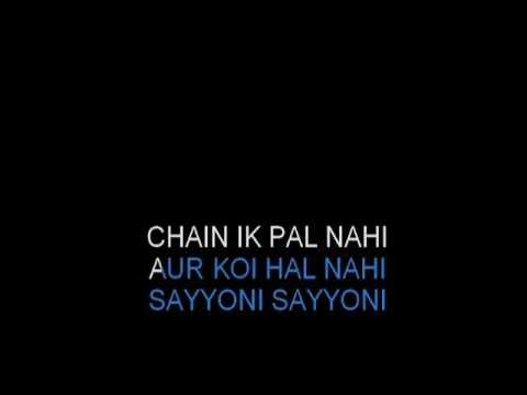 Sayonee Chain Ek Pal Nahi Karaoke HQ Junoon Video Lyrics